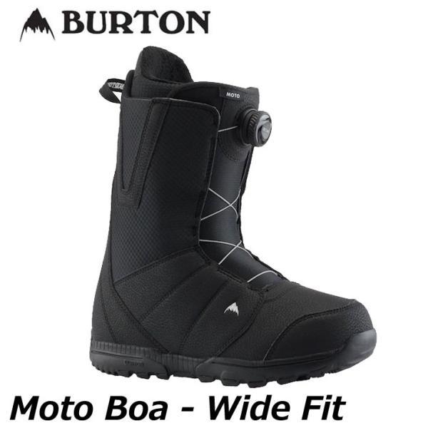 19-20 BURTON バートン メンズ ブーツ 【Moto Boa Wide fit 】 【日本正規品】 ship1【返品種別OUTLET】