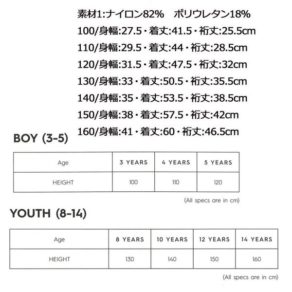 Quiksilver クイックシルバー キッズ ラッシュガード  キッズ UPF50+  ON TOUR SR (100-160)【KLY191101】|fleaboardshop|04