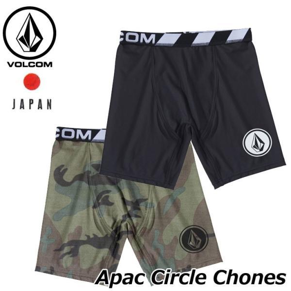 volcom ボルコム サーフインナーショーツ  Apac Circle Chones メンズ  N01119G2|fleaboardshop