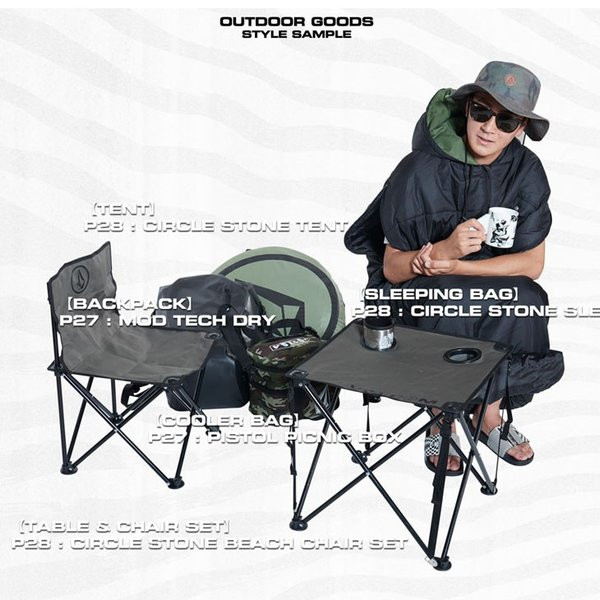 volcom ボルコム ビーチチェアーセット  Circle Stone Beach Chair Set  japan D67119JA fleaboardshop 03