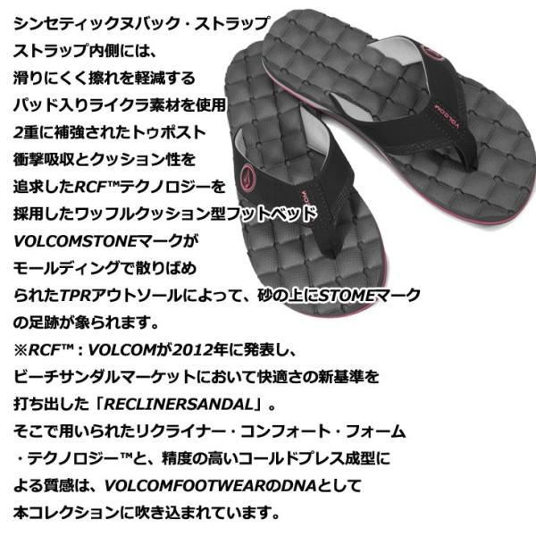 volcom ボルコム メンズ ビーチサンダル  Recliner Sandal  V0811520|fleaboardshop|04