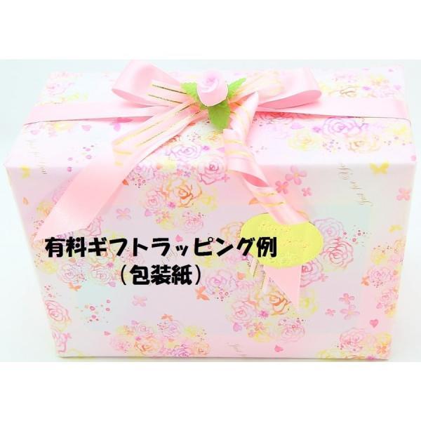 FURLA フルラ タオルハンカチ ハンドタオル ドット ストライプ 箱入 ギフト 女性 誕生日 プレゼント お礼 お返し お祝い メール便可|fleur-de-camelia2|12