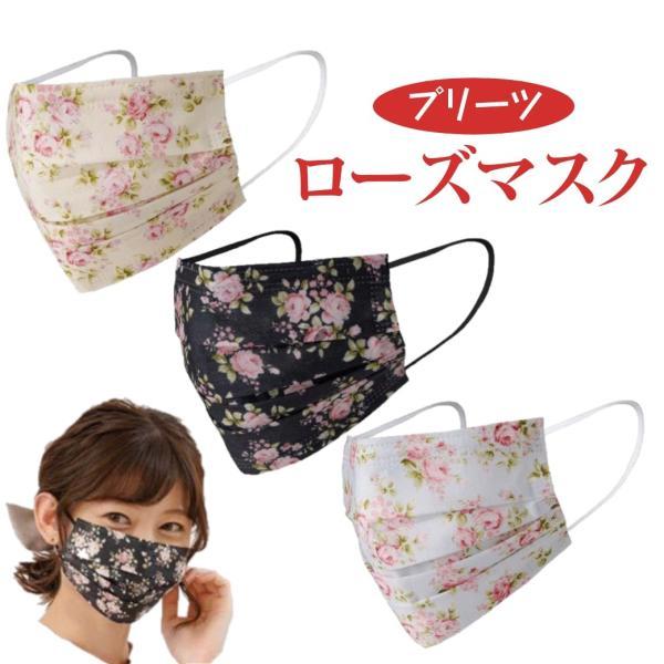 フルール・ド・カメリア Yahoo!店_614-106