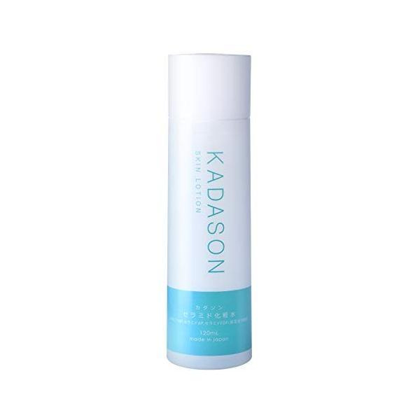 KADASON(カダソン)セラミド化粧水脂漏性皮膚炎専門医が監修|fleurdelys