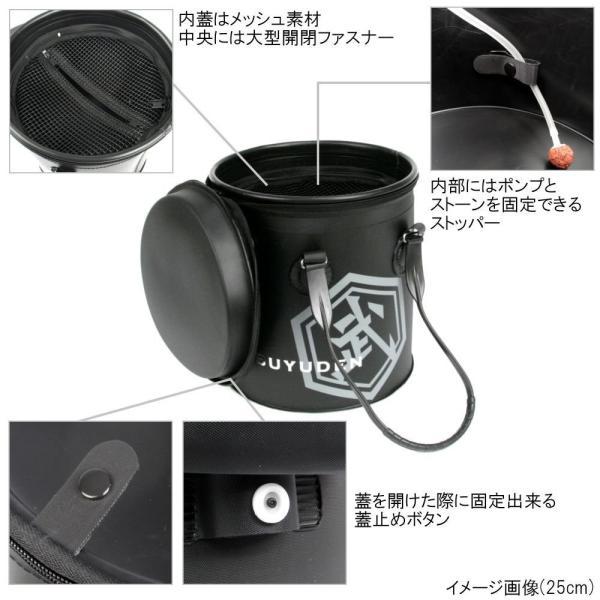 TAKAMIYA(タカミヤ) 武勇伝 アジ活かしバッカン JM-2002 ブラック 33cm