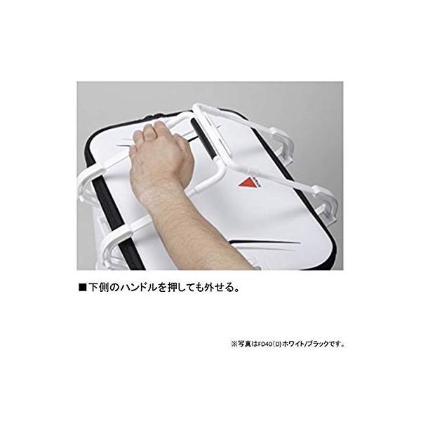 ダイワ(Daiwa) プロバイザー キーパー バッカン FD40(D) ホワイト/ブラック