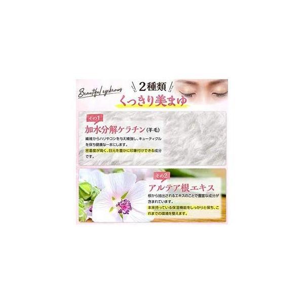 アグロウアイズ 眉毛 まつ毛 育毛 美容液 3ml|fleurdelys|12