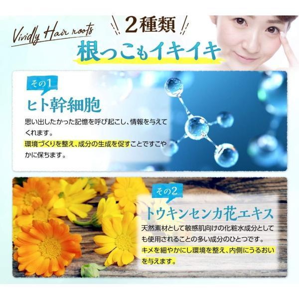 アグロウアイズ 眉毛 まつ毛 育毛 美容液 3ml|fleurdelys|14