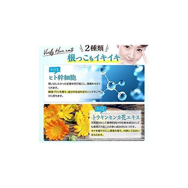 アグロウアイズ 眉毛 まつ毛 育毛 美容液 3ml|fleurdelys|15
