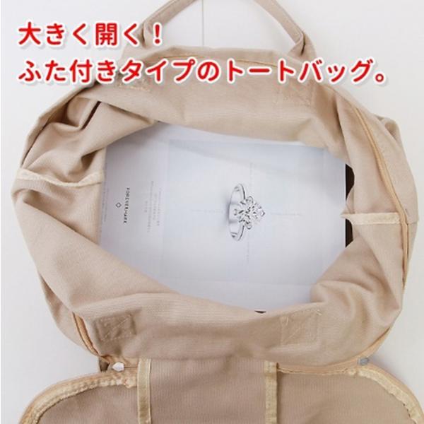 キャンバストートバッグ PARIS ロゴ ビッグトート 全面ファスナー 帆布 レディース|flexgear|06