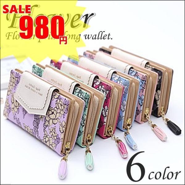 【SALE】レディース 長財布 多機能 カード入れ ボタニカル 花柄 和柄 ハワイアン さいふ サイフ|flexgear