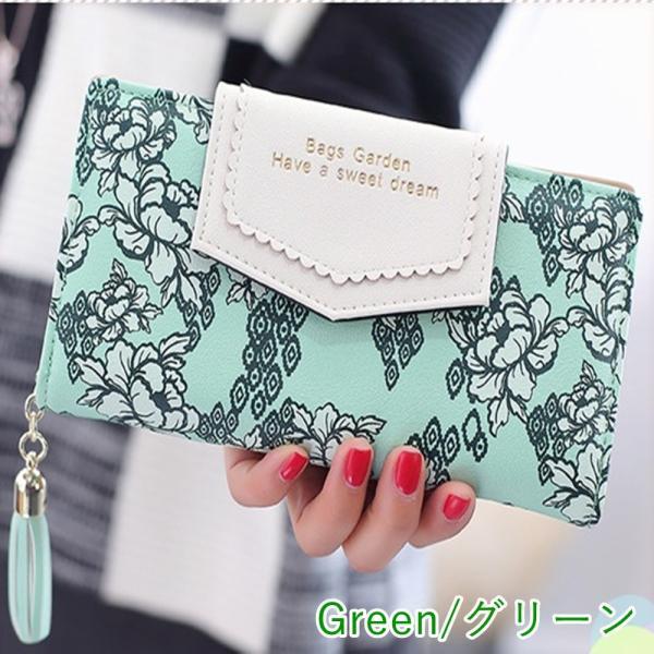 【SALE】レディース 長財布 多機能 カード入れ ボタニカル 花柄 和柄 ハワイアン さいふ サイフ|flexgear|05