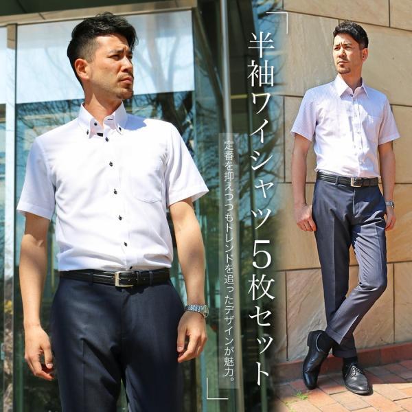 ワイシャツ メンズ 半袖 5枚セット 形態安定 おしゃれ クールビズ Yシャツ flic 03