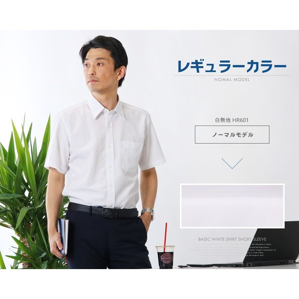 ワイシャツ メンズ 半袖 5枚セット 白 無地 形態安定 制服 カッターシャツ クールビズ|flic|02
