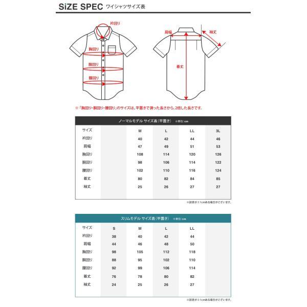 ワイシャツ メンズ 半袖 5枚セット 白 無地 形態安定 制服 カッターシャツ クールビズ|flic|06