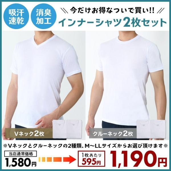 ワイシャツ メンズ 半袖 4枚セット 形態安定 おしゃれ クールビズ Yシャツ|flic|11