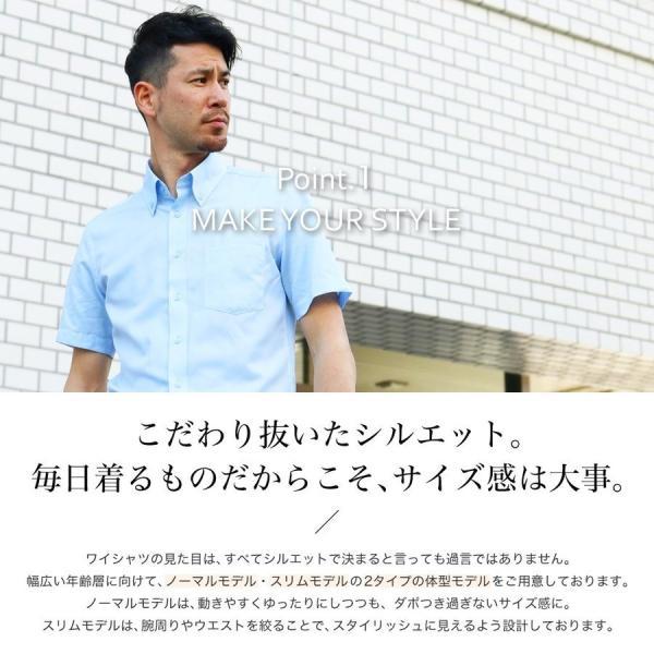 ワイシャツ メンズ 半袖 4枚セット 形態安定 おしゃれ クールビズ Yシャツ|flic|05