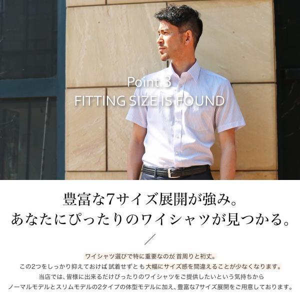 ワイシャツ メンズ 半袖 4枚セット 形態安定 おしゃれ クールビズ Yシャツ|flic|07