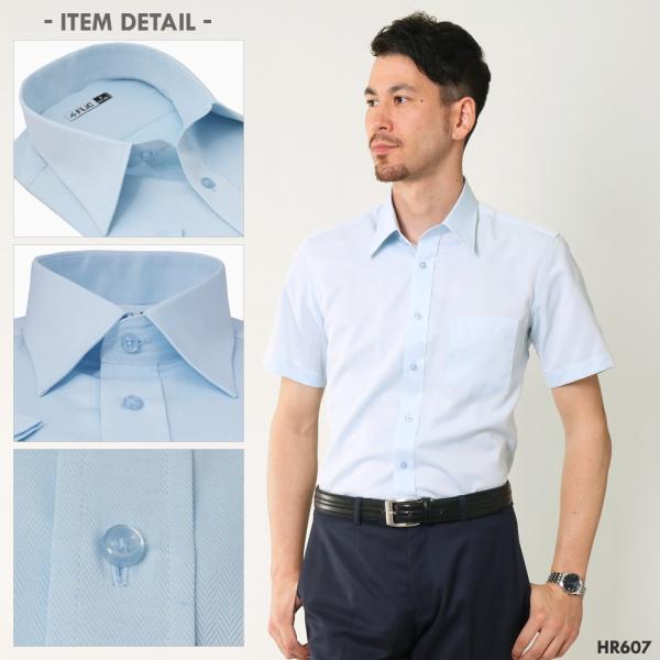 ワイシャツ メンズ 半袖 3枚セット 形態安定 おしゃれ クールビズ Yシャツ flic 11