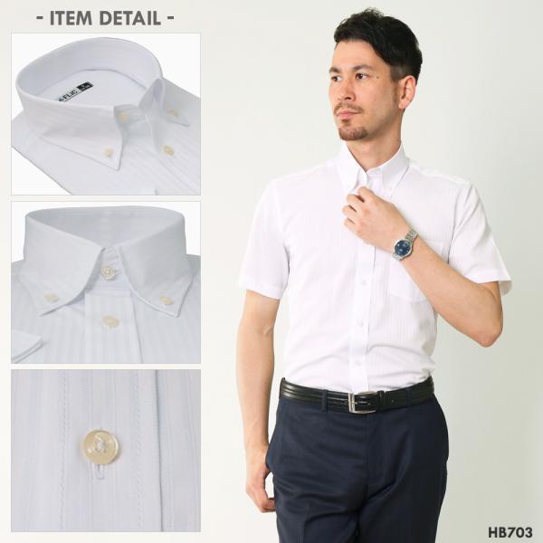 ワイシャツ メンズ 半袖 3枚セット 形態安定 おしゃれ クールビズ Yシャツ flic 12