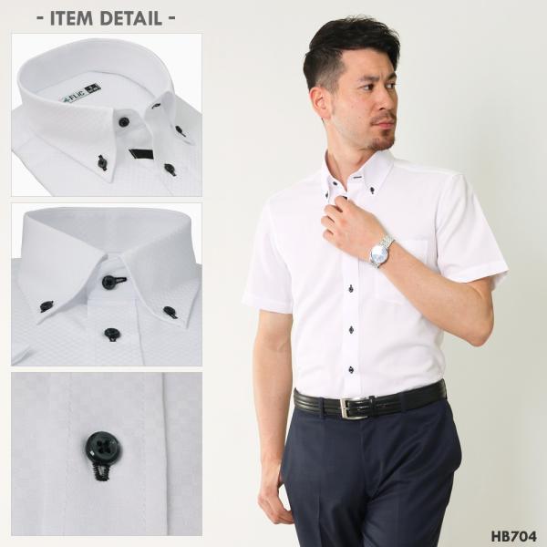 ワイシャツ メンズ 半袖 3枚セット 形態安定 おしゃれ クールビズ Yシャツ flic 13