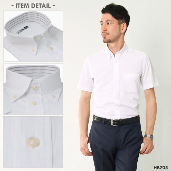 ワイシャツ メンズ 半袖 3枚セット 形態安定 おしゃれ クールビズ Yシャツ flic 14