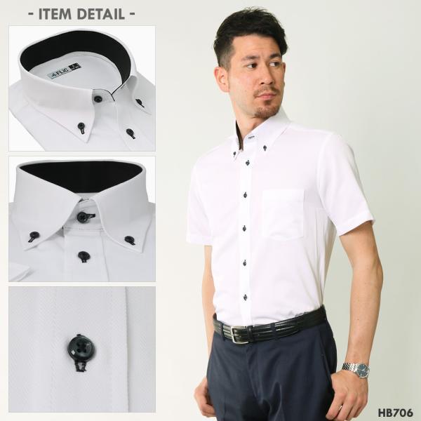 ワイシャツ メンズ 半袖 3枚セット 形態安定 おしゃれ クールビズ Yシャツ flic 15