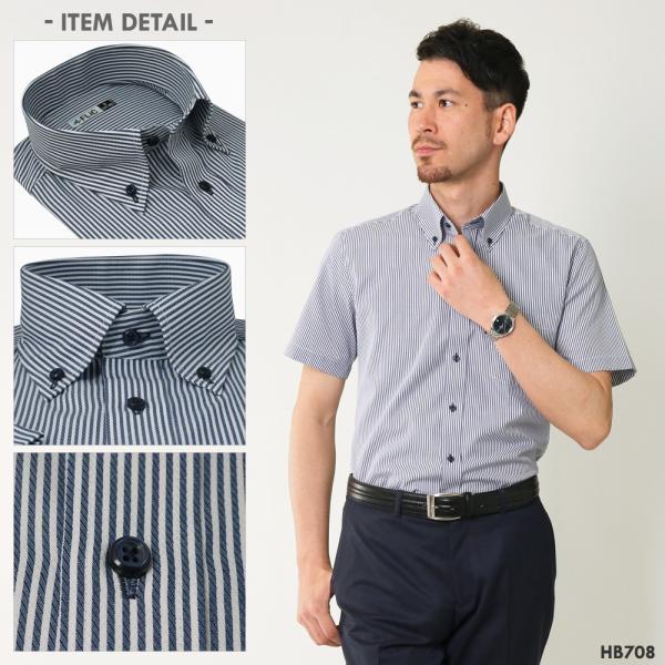 ワイシャツ メンズ 半袖 3枚セット 形態安定 おしゃれ クールビズ Yシャツ flic 16