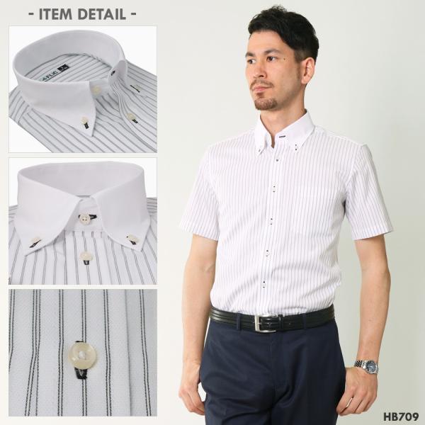 ワイシャツ メンズ 半袖 3枚セット 形態安定 おしゃれ クールビズ Yシャツ flic 17