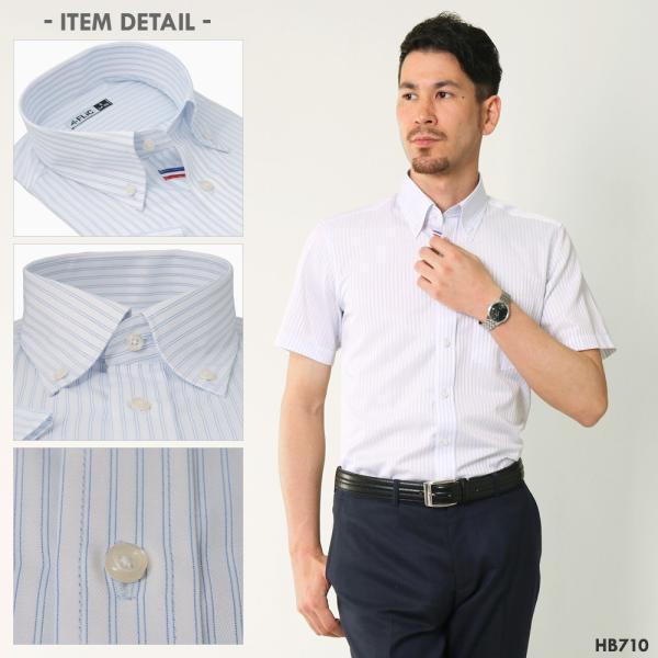 ワイシャツ メンズ 半袖 3枚セット 形態安定 おしゃれ クールビズ Yシャツ flic 18