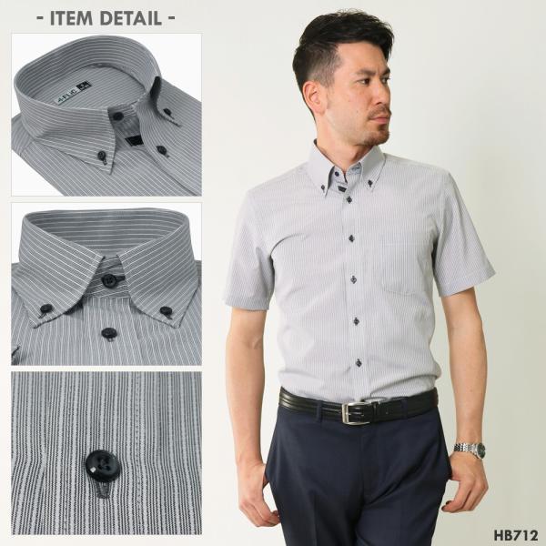 ワイシャツ メンズ 半袖 3枚セット 形態安定 おしゃれ クールビズ Yシャツ flic 19