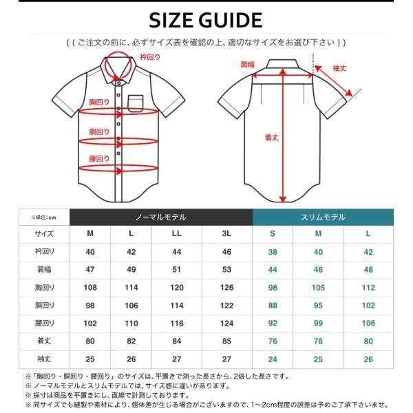 ワイシャツ メンズ 半袖 3枚セット 形態安定 おしゃれ クールビズ Yシャツ flic 20