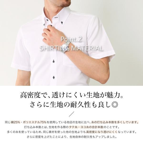ワイシャツ メンズ 半袖 3枚セット 形態安定 おしゃれ クールビズ Yシャツ flic 04