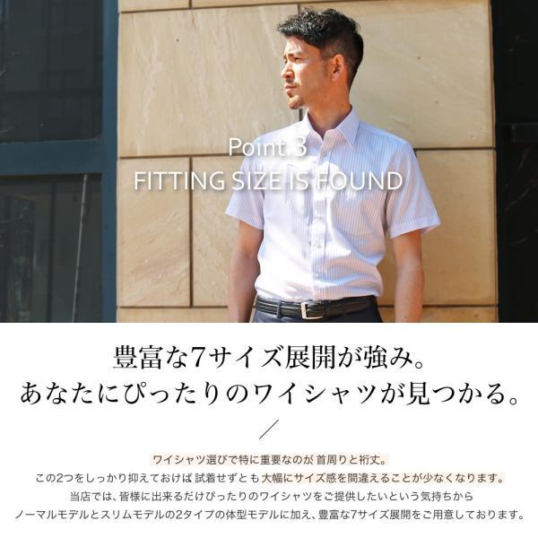 ワイシャツ メンズ 半袖 3枚セット 形態安定 おしゃれ クールビズ Yシャツ flic 05