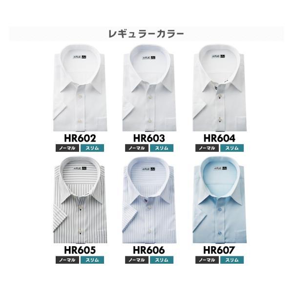 ワイシャツ メンズ 半袖 3枚セット 形態安定 おしゃれ クールビズ Yシャツ flic 06