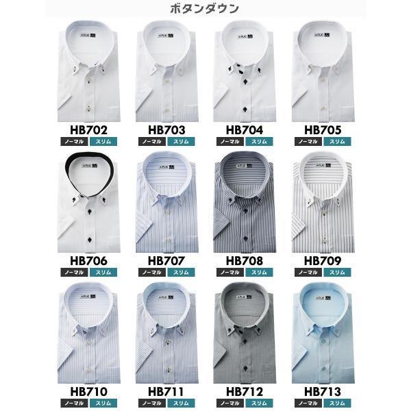 ワイシャツ メンズ 半袖 3枚セット 形態安定 おしゃれ クールビズ Yシャツ flic 07
