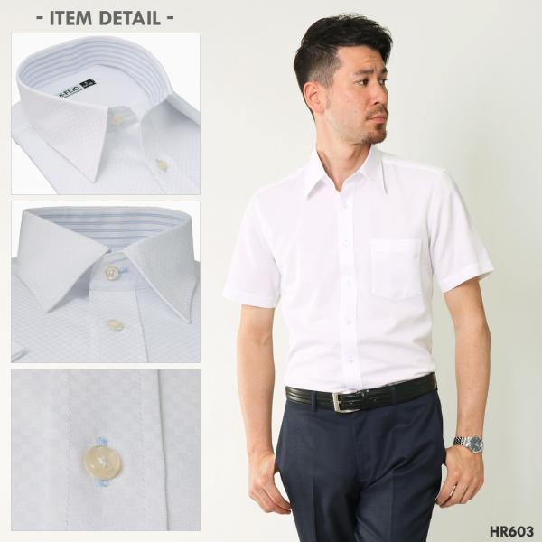 ワイシャツ メンズ 半袖 3枚セット 形態安定 おしゃれ クールビズ Yシャツ flic 08