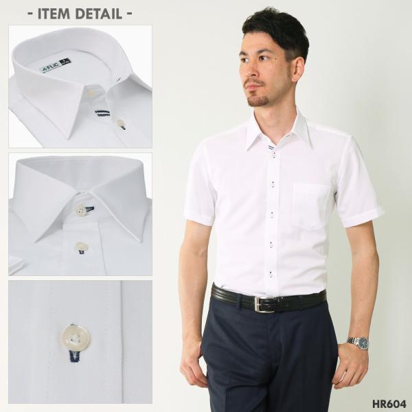 ワイシャツ メンズ 半袖 3枚セット 形態安定 おしゃれ クールビズ Yシャツ flic 09