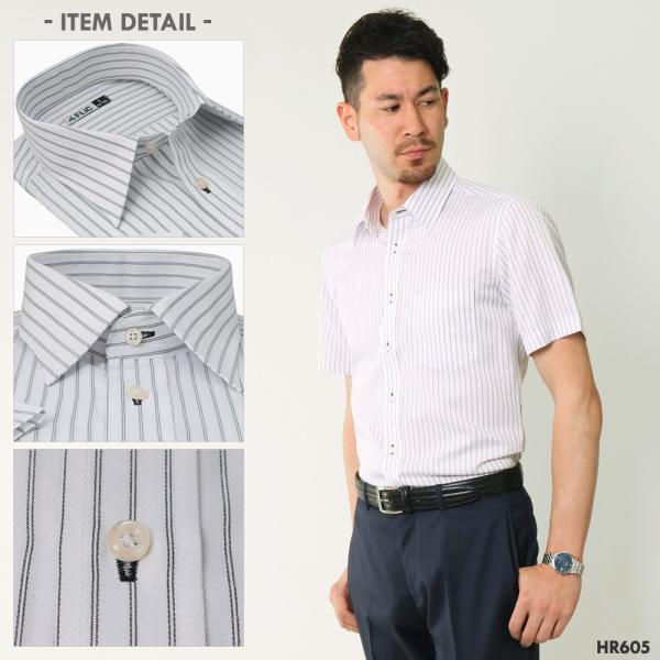 ワイシャツ メンズ 半袖 3枚セット 形態安定 おしゃれ クールビズ Yシャツ flic 10