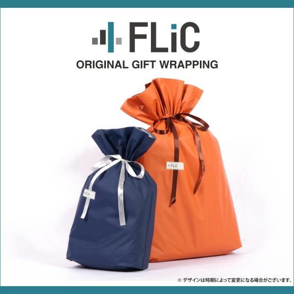 ◆ギフトラッピング◆FLiC フリック ギフト プレゼント 誕生日 お祝い 父の日 贈り物/gift01|flic