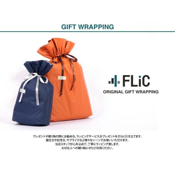 ◆ギフトラッピング◆FLiC フリック ギフト プレゼント 誕生日 お祝い 父の日 贈り物/gift01|flic|02