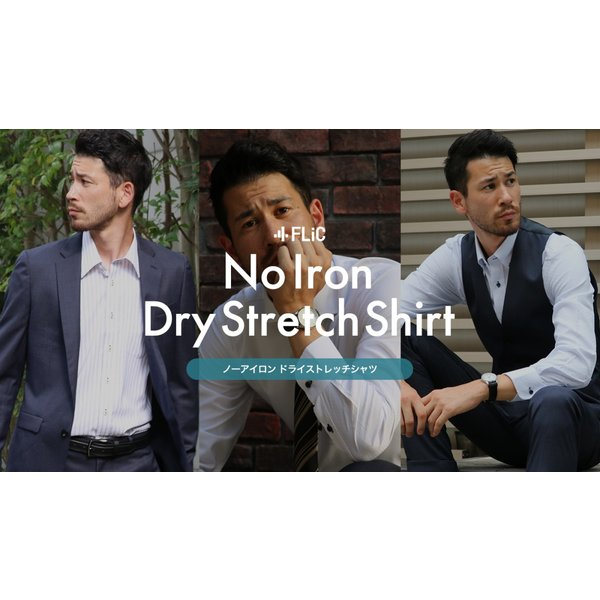 ノーアイロン ドライ ストレッチ ワイシャツ メンズ 長袖 形態安定 吸水速乾 織柄 ホリゾンタル ボタンダウン ショートワイド ストライプ 大きいサイズ|flic|02