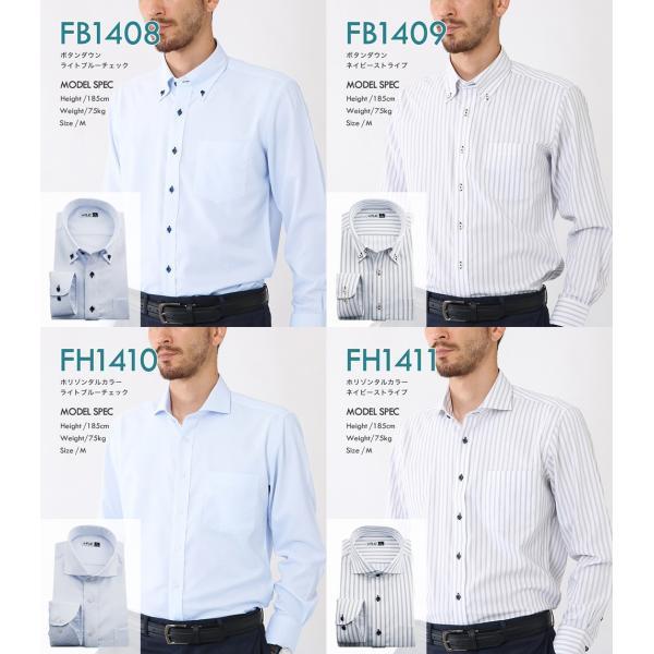 ノーアイロン ドライ ストレッチ ワイシャツ メンズ 長袖 形態安定 吸水速乾 織柄 ホリゾンタル ボタンダウン ショートワイド ストライプ 大きいサイズ|flic|11