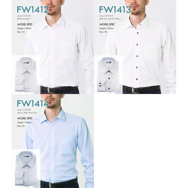 ノーアイロン ドライ ストレッチ ワイシャツ メンズ 長袖 形態安定 吸水速乾 織柄 ホリゾンタル ボタンダウン ショートワイド ストライプ 大きいサイズ|flic|12