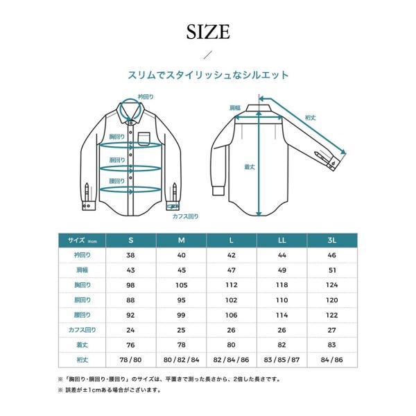 ノーアイロン ドライ ストレッチ ワイシャツ メンズ 長袖 形態安定 吸水速乾 織柄 ホリゾンタル ボタンダウン ショートワイド ストライプ 大きいサイズ|flic|13