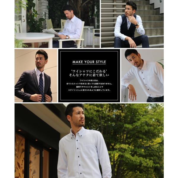ノーアイロン ドライ ストレッチ ワイシャツ メンズ 長袖 形態安定 吸水速乾 織柄 ホリゾンタル ボタンダウン ショートワイド ストライプ 大きいサイズ|flic|04
