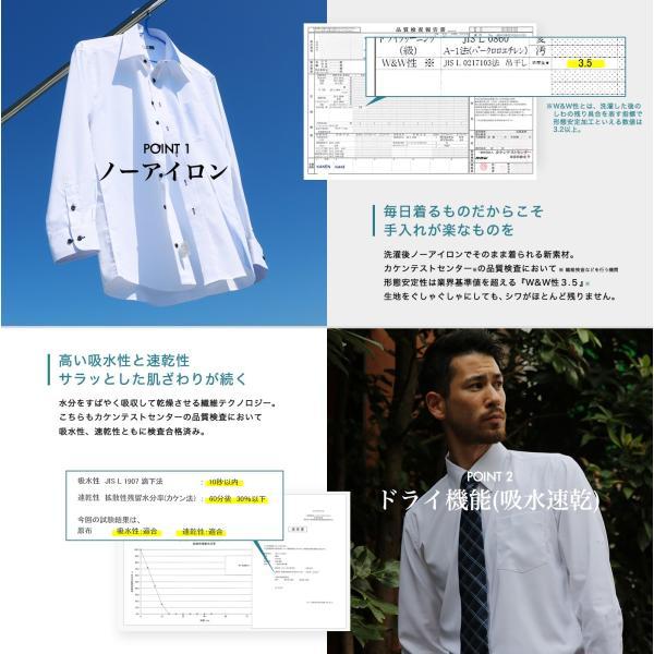 ノーアイロン ドライ ストレッチ ワイシャツ メンズ 長袖 形態安定 吸水速乾 織柄 ホリゾンタル ボタンダウン ショートワイド ストライプ 大きいサイズ|flic|05