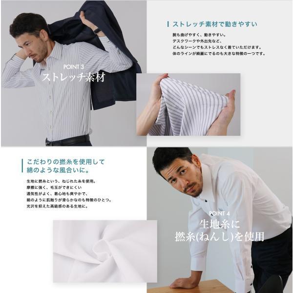 ノーアイロン ドライ ストレッチ ワイシャツ メンズ 長袖 形態安定 吸水速乾 織柄 ホリゾンタル ボタンダウン ショートワイド ストライプ 大きいサイズ|flic|06