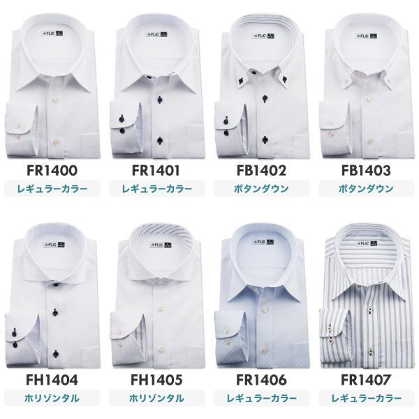 ノーアイロン ドライ ストレッチ ワイシャツ メンズ 長袖 形態安定 吸水速乾 織柄 ホリゾンタル ボタンダウン ショートワイド ストライプ 大きいサイズ|flic|07