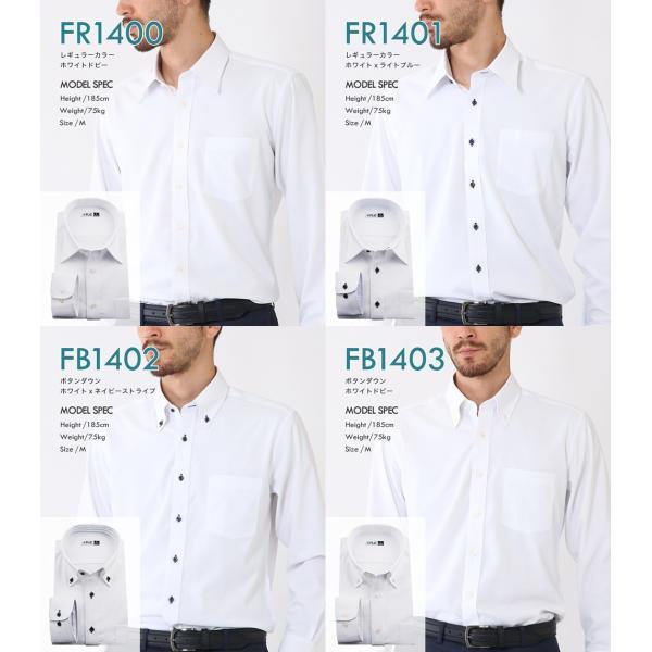 ノーアイロン ドライ ストレッチ ワイシャツ メンズ 長袖 形態安定 吸水速乾 織柄 ホリゾンタル ボタンダウン ショートワイド ストライプ 大きいサイズ|flic|09